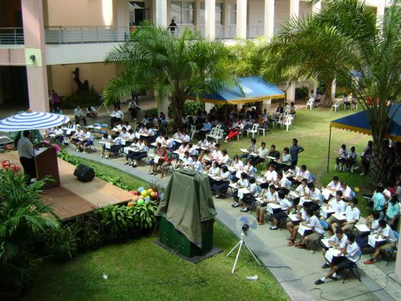 วิทยาศาสตร์การเกษตร 17-18 สิงหาคม 2553 ณ คณะเกษตรศาสตร์ มหาวิทยาลัยอุบลราชธานี